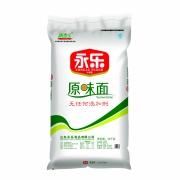永乐原味粉25kg